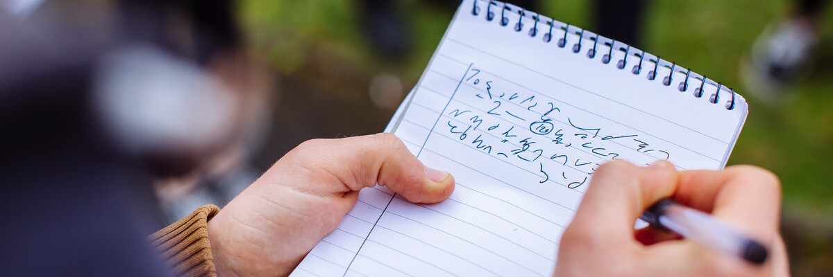 short hand writing in notepad